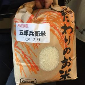 """""""幻のお米""""「五郎兵衛米(ごろうべえまい)」お土産サイズで販売中です⁂"""